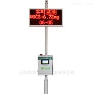 VOCS在线监测站价格