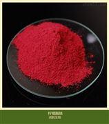 食品添加劑 營養強化劑 檸檬酸鐵 枸櫞酸鐵