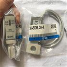 日本SMC减压阀VEX1500-06-BG经营销售福利多