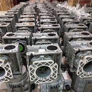 RV系列渦輪蝸桿減速機NMRV090-30-1.5KW