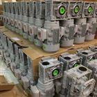 NMRV030-7.5 -0.12KW口罩機傳動用 茄子视频下载网站RV係列渦輪蝸杆減速機