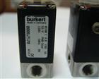 BURKERT宝德电磁阀德国生产