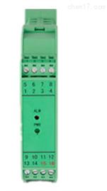KCWY-11无源信号隔离器(二入二出)