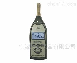 手持式积分平均声级计HY118A型