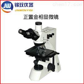 XTL-16B正置透反射金相顯微鏡