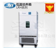 低溫生化/培養基儲存箱/微生物培養箱