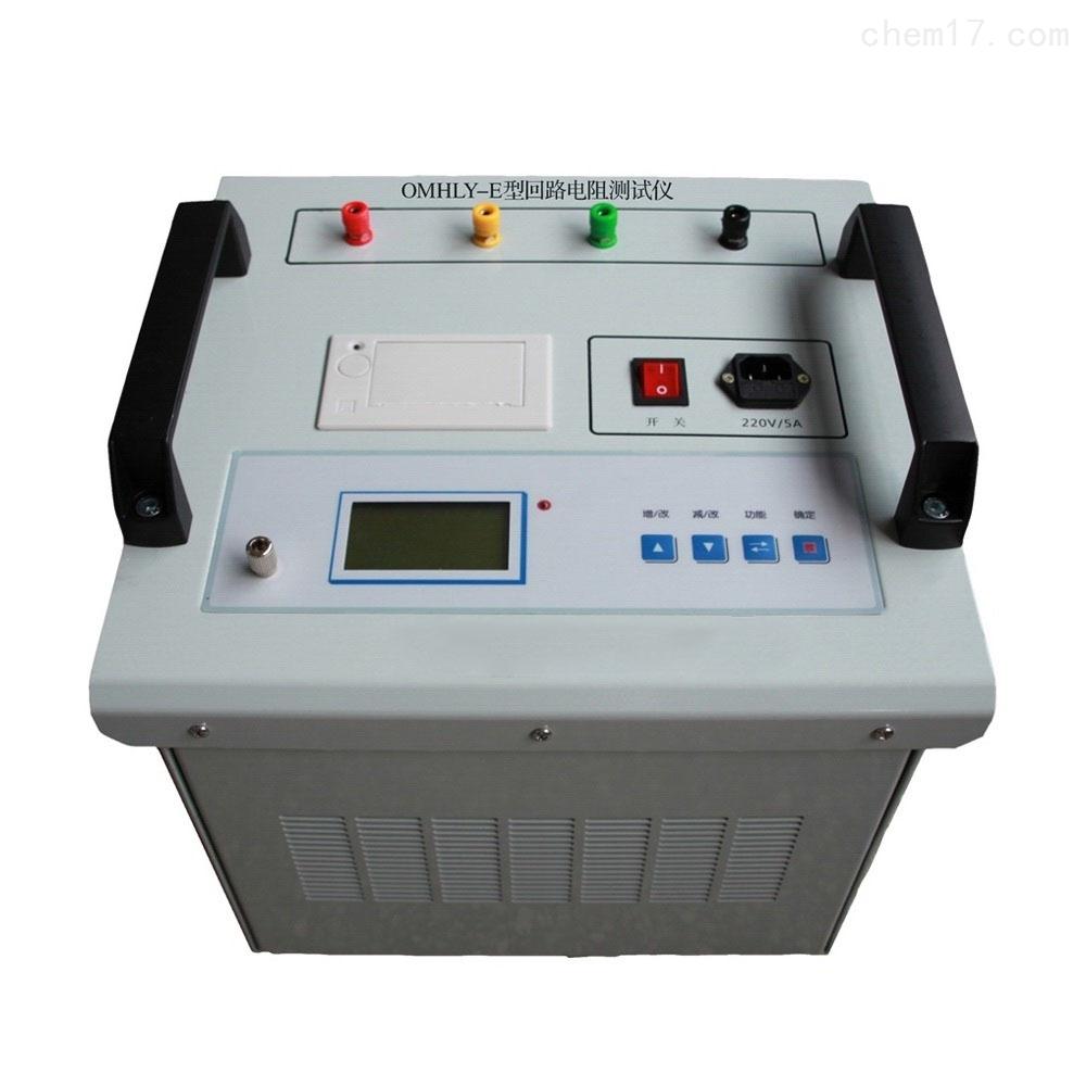 OMHLY系列回路电阻测试仪