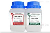 X射线荧光分析用(优级纯)-无水四硼酸锂(粉末)