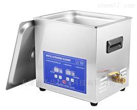 予華KQ-20L數控超聲波清洗機