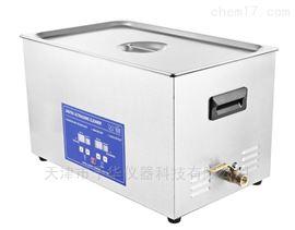 KQ-500DB/600DB/700DB数控超声波清洗机