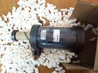 美國原裝ACE減震器MC75EU-3正品保證