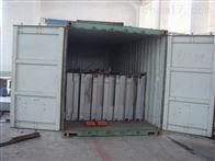 100吨出口式汽车衡