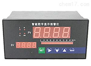 KCXM-2011P0SKCXM-2011P0S单路智能输入数显表
