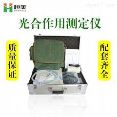 HM-GH10多功能便携式光合测定仪