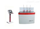 XRW-300D热变形、维卡软化点温度丝足伊人直播