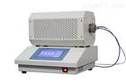 CBC-1100塑料炭黑含量测试仪(塑料)