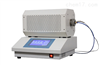 CBC-1100塑料炭黑含量測試儀(塑料)