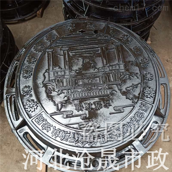 沧州铸铁井盖-河北树脂复合井盖