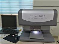 Thick800AX射线电镀膜厚仪