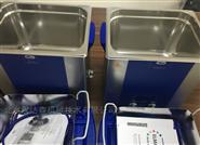 elma超聲波清洗機清潔牙科器械印模托盤