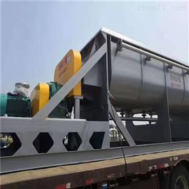 70四川处理空心浆液干燥机-制药真空冷冻干燥