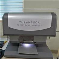 Thick800A镀层膜厚测试仪