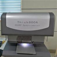 xrf电镀层测厚仪thick800a