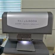 电镀膜厚检测仪