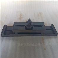 SC-1石材抗折夾具 天然飾面材料抗折裝置