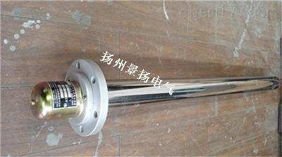 SRY6-1|SRY6-2|SRY6-3护套式电加热器超低