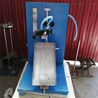 KWM-1巖棉分離器 礦物棉渣球含量測定儀