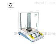 500g/1mg电子分析天平秤