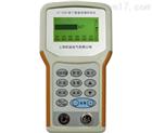 JT-SC01型地下管道泄漏檢測儀(手持式)