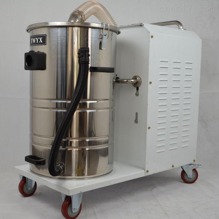 实验室设备专用吸尘器