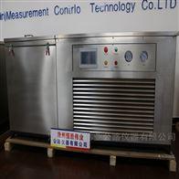 TDDR-3不銹鋼噴涂(快凍法)混凝土凍融試驗箱