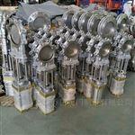 PZ673W气动不锈钢刀型闸阀