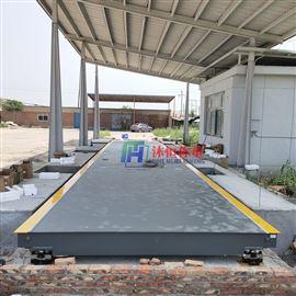 16米帶鋼制引坡120噸電子地磅報價