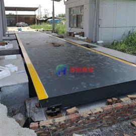 SCS-100t白城安装收粮100吨电子地磅工厂