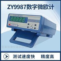 正阳ZY9987型数字微欧计