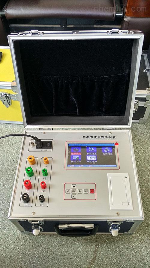 变压器直流电阻测试仪 电阻箱