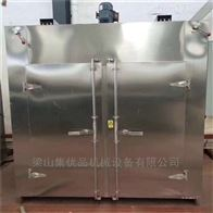48-192盘二手热风箱式干燥机荣成二手销售市场