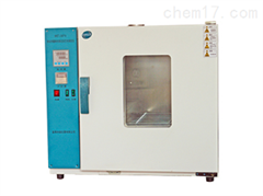 SH23971有机热载体热氧化安定性测定仪GB23971