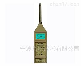HY105D型积分平均声级计