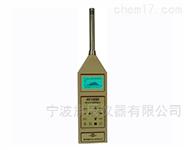 HY105D型積分平均聲級計