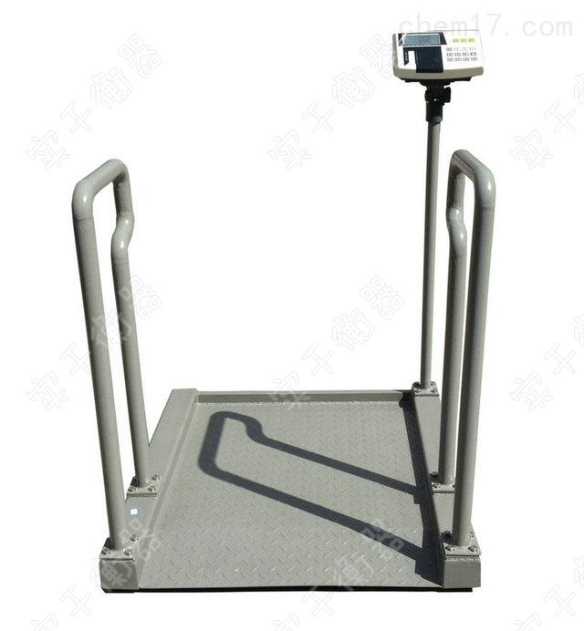 双边扶手轮椅秤,透析室轮椅车体重秤