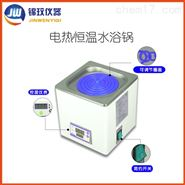 數顯電熱恒溫水浴鍋 1孔水浴槽 錦玟報價