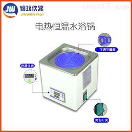 JWS-11數顯電熱恒溫水浴鍋 1孔水浴槽 錦玟報價