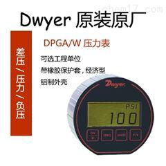 DPGA/DPGWdwyer德威尔DPG-200数显压力表