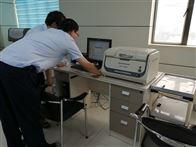 天瑞仪器EDX1800B XRF检测仪