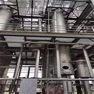處理二手四校30L強制循環鈦材蒸發器